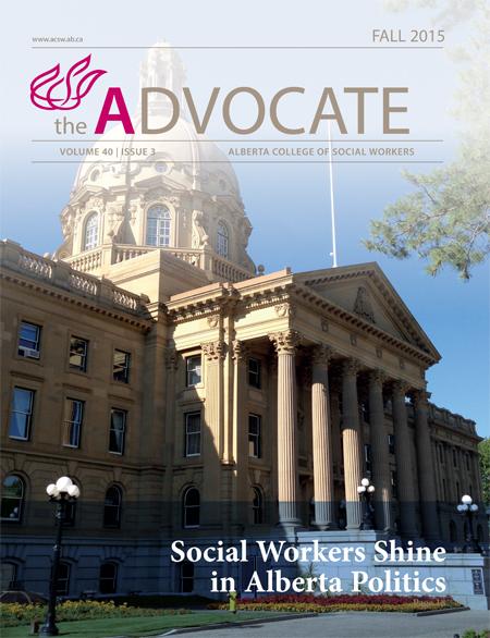 2015 Advocate Fall